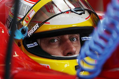 El Ferrari de Felipe Massa casi en sorteo
