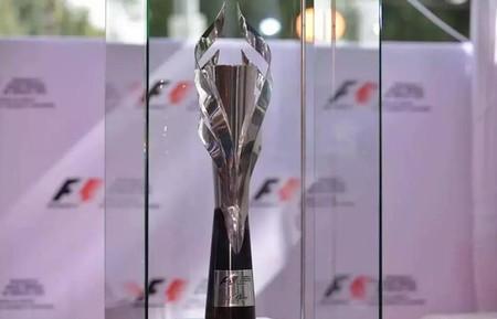 Trofeo Tane