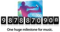 Cuenta atrás para las diez mil millones de canciones descargadas