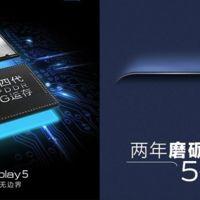 Vivo Xplay 5: un fabricante chino presenta el primer smartphone con 6 GB de RAM