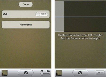 Las fotografías panorámicas de 360 grados pueden llegar pronto a iOS