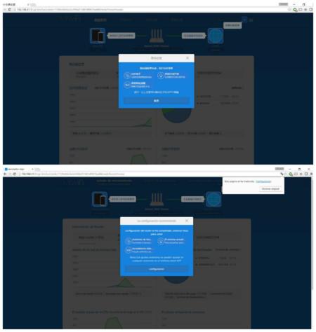 Xiaomi Router Web