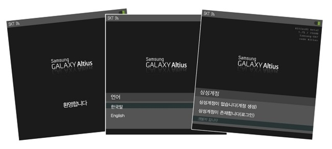 Samsung Galaxy Altius