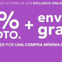 10% de descuento extra en Toys 'r us sólo durante el día de hoy con compras de al menos 70 euros