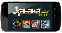 The Walking Dead, alienígenas, Pac-Man y monopatines, Xataka Móvil Arcade Edición Android (XXV)