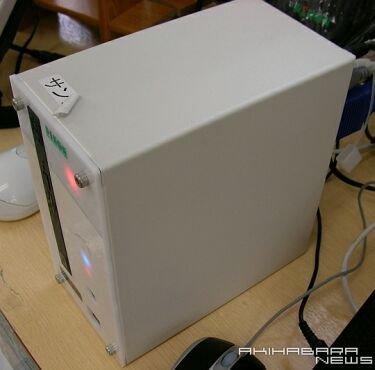 ORION, ordenador reducido a la mínima expresión