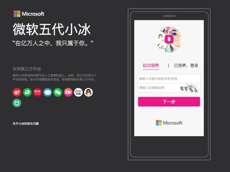 Microsoft también tiene un bot que puede realizar llamadas a personas: así es 'Xiaoice' y de momento solo habla chino