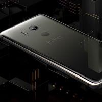HTC planea el regreso de su buque insignia: filtradas las características del HTC U12