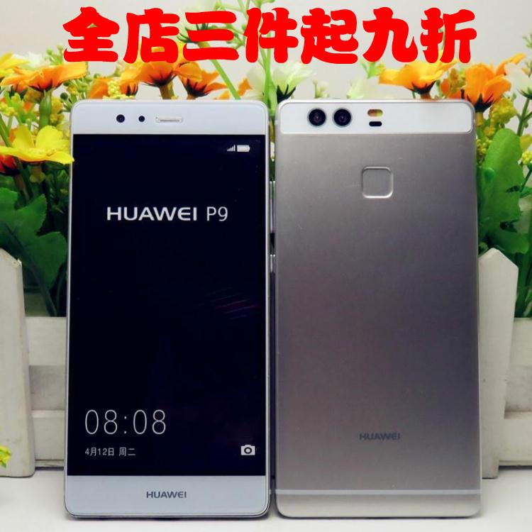Foto de Últimas fotografías del Huawei P9 (2/7)