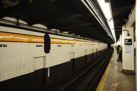 Nueva York Uber Metro