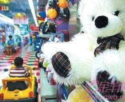 Acuerdo para garantizar la seguridad de los juguetes chinos