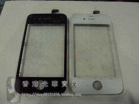 carcasa iphone 4g
