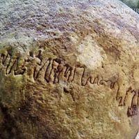 El Gran Acuífero Maya guarda muchos secretos, el último es un cráneo de diez mil años de antigüedad
