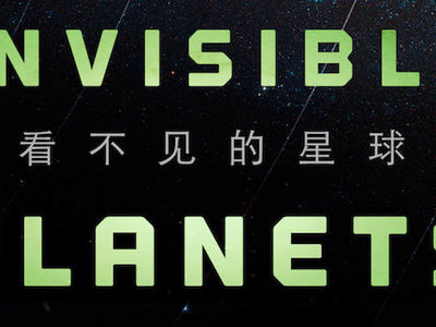 'Invisible Planets': la ciencia ficción que viene de China fascina (a ratos)