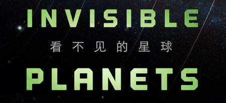 'Invisible Planets': la ciencia ficción que viene de China fascina (a ratos)