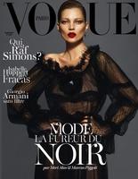 Glamourosas y elegantes, así aparecen este trío de ases en la nueva portada de Vogue París