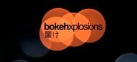 Bokehxplosions, un precioso vídeo de fuegos artificiales y desenfoques