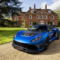 Ya es oficial: la china Geely ha comprado Lotus