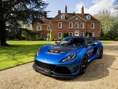 Ya es oficial: la china Geely ha comprado Lotus