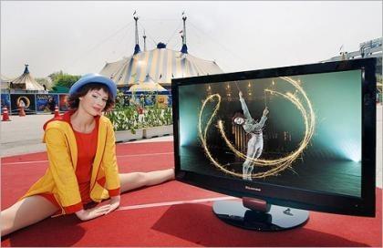 LCD LG del Circo del Sol