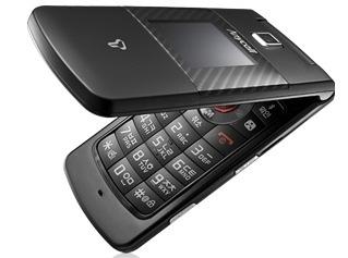 Samsung SCH-W690, con pantalla AMOLED