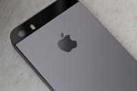iPhone 5S, análisis fotográfico