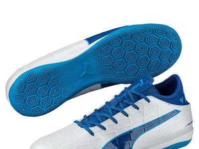 Zapatillas Puma Evotouch 3 It rebajas un 60% ahora por sólo 25,95 euros y envío gratis. Quedan pocas tallas