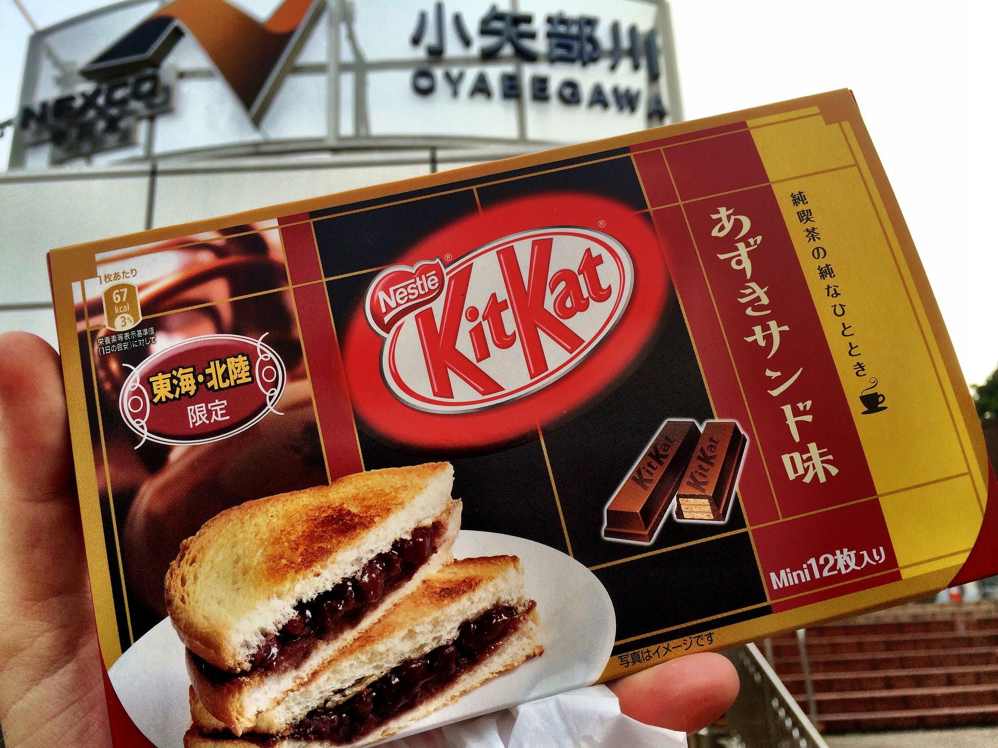 KitKat japonés y sus sabores exóticos.