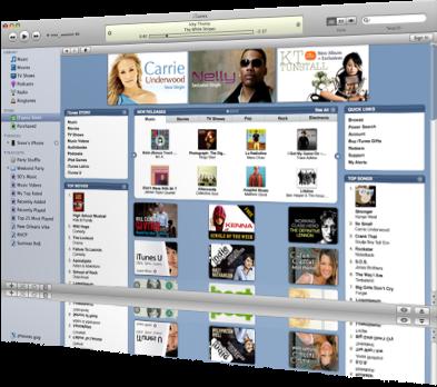 iTunes 7.4, pocas novedades