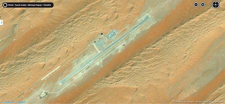 Bing maps desvela una base aérea norteamericana secreta en Arabia Saudí