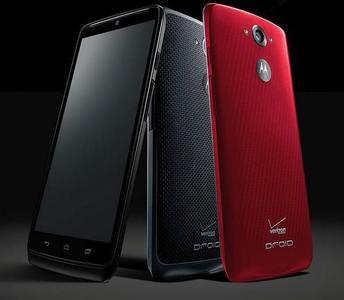 Motorola Droid Turbo, otra imagen nos enseña su aspecto oficial