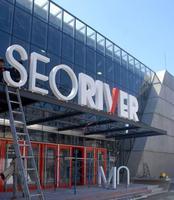 Argentina: el club River Plate también tendrá su museo