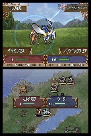Foto de Más y web oficial de Fire Emblem DS (9/11)