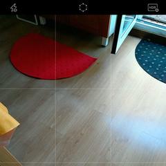 Foto 15 de 23 de la galería software-zuk-z2 en Xataka