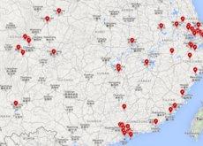 Tesla Motors estrena el supercargador número 100 en China