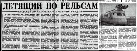 Svl Pravda 1972