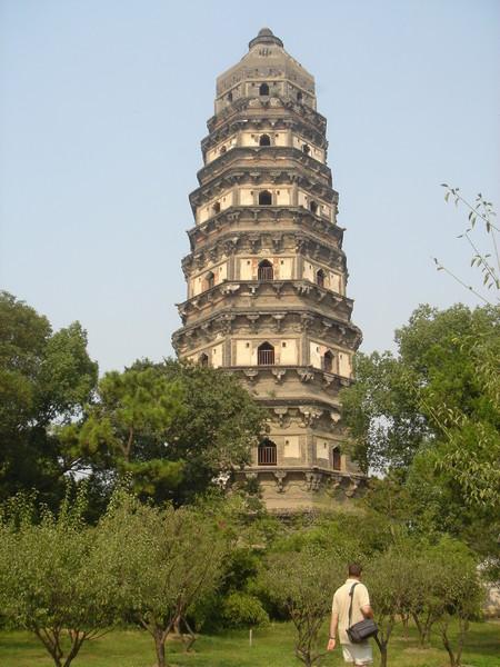 pagoda Yunyan