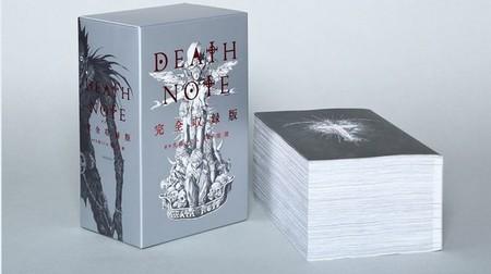 Este volumen recopilatorio del manga de Death Note es ridículamente enrome