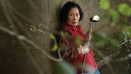 Estrenos en DVD y Blu-ray | 28 de febrero | 'Mother', de Bong Joon-ho, y antologías de clásicos