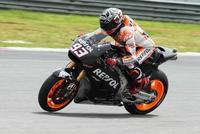 Marc Márquez al frente en la primera jornada de test en MotoGP