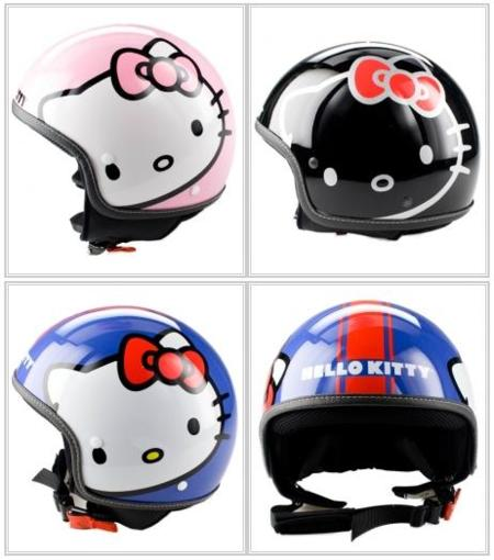 Cascos de Hello Kitty