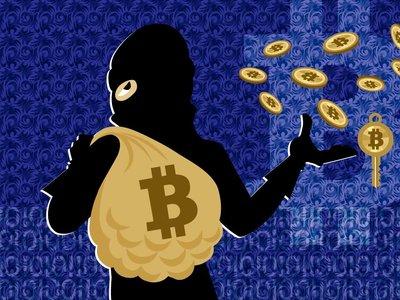 250.000 dólares de recompensa por encontrar los hackers que atacaron este exchange de criptomonedas