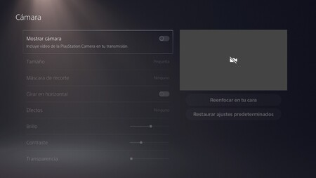 PS5 twitch