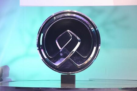 Zinoro será la marca que lleve BMW en China