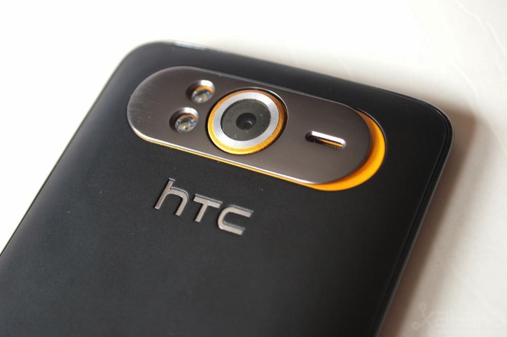 Foto de HTC HD7, análisis (11/21)