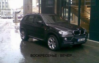 BMW X5 edición pies descalzos