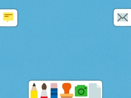 Maily es una aplicación gratuita para que los peques tengan correo electrónico en tu iPad