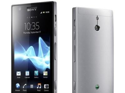 Sony Xperia P recibirá Android 4.0 durante este mismo mes