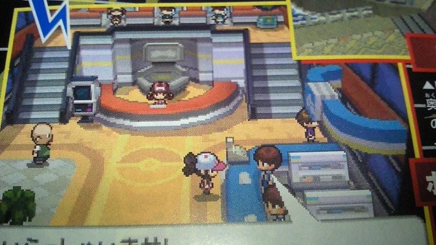 Foto de 'Pokémon Blanco' y 'Pokémon Negro' (4/5)
