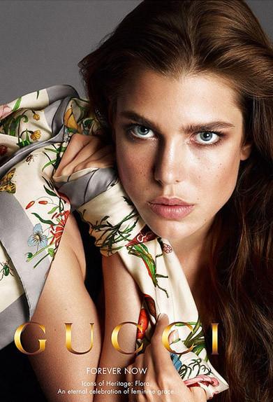 Gucci lanza su primera línea de cosméticos con Carlota Casiraghi como embajadora